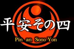 Kata_Pinan_sono_Yon2