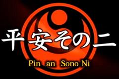 Kata_Pinan_sono_ni2